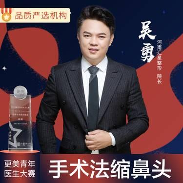 https://heras.igengmei.com/service/2019/12/01/577c6becea-half