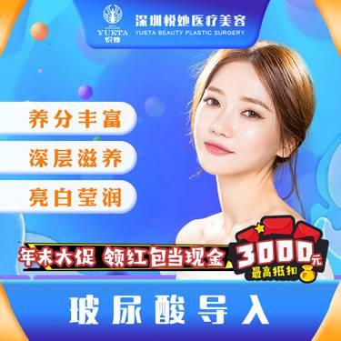 https://heras.igengmei.com/service/2019/12/01/64f804b6e8-half