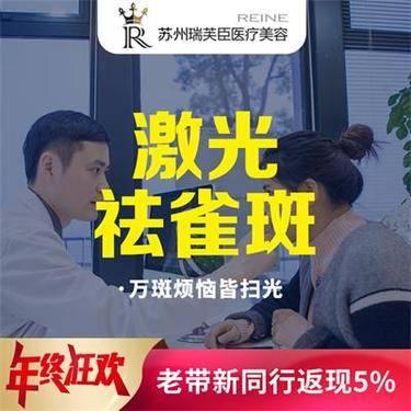 https://heras.igengmei.com/service/2019/12/01/6a7bd2725f-half