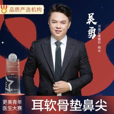 https://heras.igengmei.com/service/2019/12/01/8a4b49f5a4-half