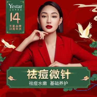 https://heras.igengmei.com/service/2019/12/01/9b44cb79e7-half