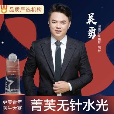 https://heras.igengmei.com/service/2019/12/01/9d52f01315-half