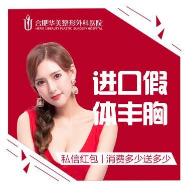 https://heras.igengmei.com/service/2019/12/01/9de866bfb6-half