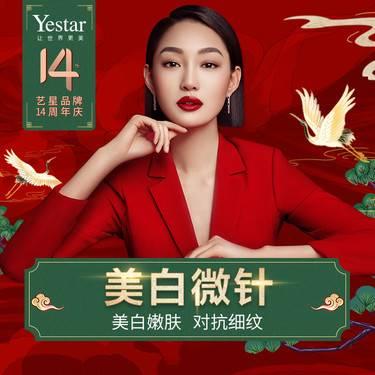 https://heras.igengmei.com/service/2019/12/01/a0956daa1b-half