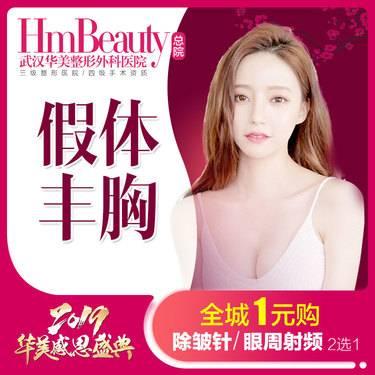 https://heras.igengmei.com/service/2019/12/01/abe2d89b8d-half