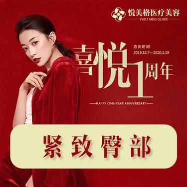 https://heras.igengmei.com/service/2019/12/01/b03c329b5f-half