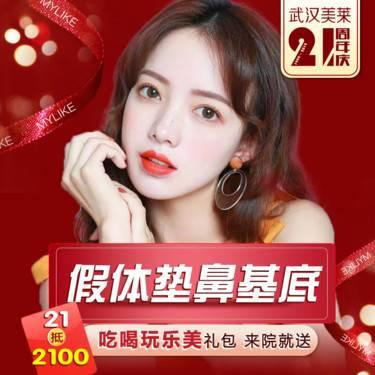 https://heras.igengmei.com/service/2019/12/01/b17381ba19-half