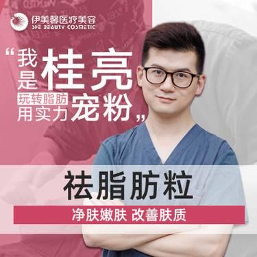 https://heras.igengmei.com/service/2019/12/01/b1de79323a-half