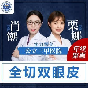 https://heras.igengmei.com/service/2019/12/01/b67717b11c-half