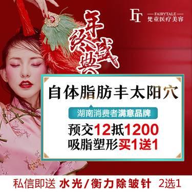 https://heras.igengmei.com/service/2019/12/01/ba9a756761-half