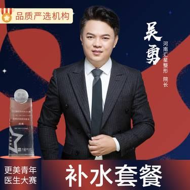 https://heras.igengmei.com/service/2019/12/01/bda4a2f8a5-half