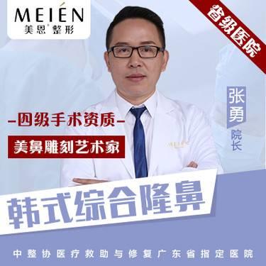 https://heras.igengmei.com/service/2019/12/01/bfcc042a2c-half