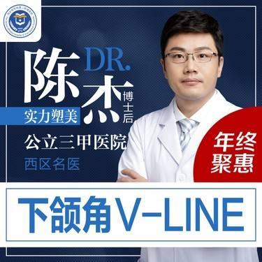 https://heras.igengmei.com/service/2019/12/01/cab6bb3942-half