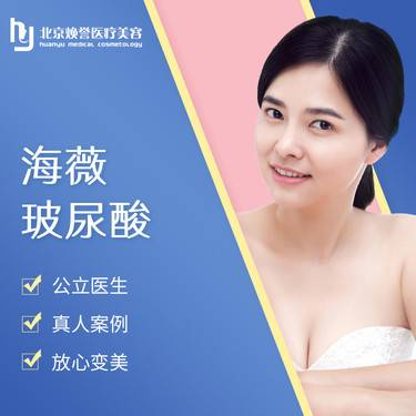 https://heras.igengmei.com/service/2019/12/01/d5f8e74948-half