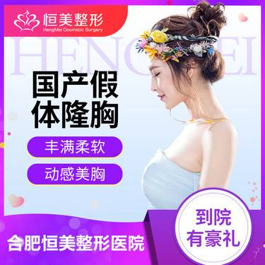 https://heras.igengmei.com/service/2019/12/01/f8e7d2c7ef-half