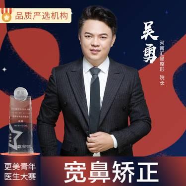 https://heras.igengmei.com/service/2019/12/01/f99cbd29e5-half