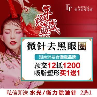 https://heras.igengmei.com/service/2019/12/01/f9ba6edc0e-half