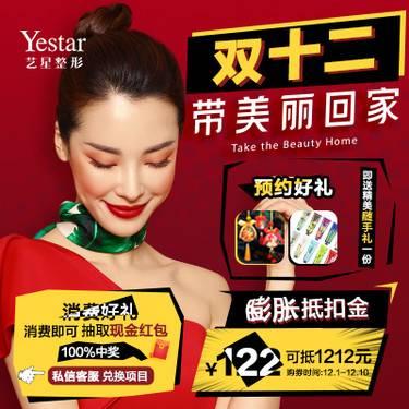 https://heras.igengmei.com/service/2019/12/02/021d4de98d-half