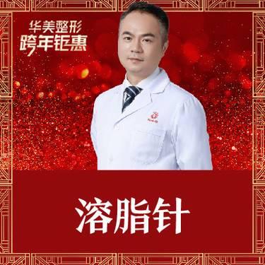 https://heras.igengmei.com/service/2019/12/02/11dcbd1500-half