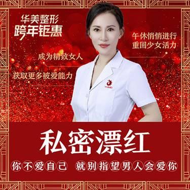 https://heras.igengmei.com/service/2019/12/02/21036b2302-half