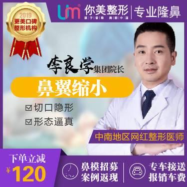 https://heras.igengmei.com/service/2019/12/02/2755b21f1a-half
