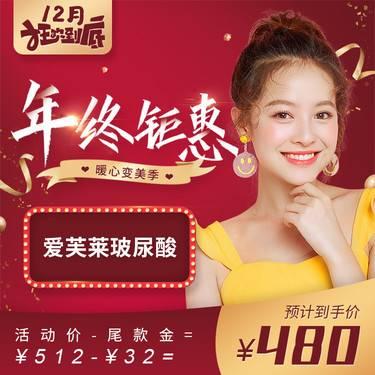 https://heras.igengmei.com/service/2019/12/02/38a8d6da5d-half