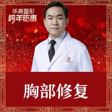 https://heras.igengmei.com/service/2019/12/02/4260c01de1-half