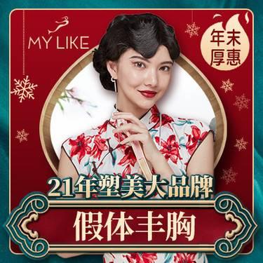 https://heras.igengmei.com/service/2019/12/02/76bfcdf6d9-half