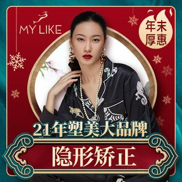 https://heras.igengmei.com/service/2019/12/02/7b7dfc9061-half