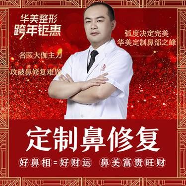 https://heras.igengmei.com/service/2019/12/02/824a4a49d3-half