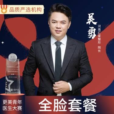 https://heras.igengmei.com/service/2019/12/02/ba61f58c14-half