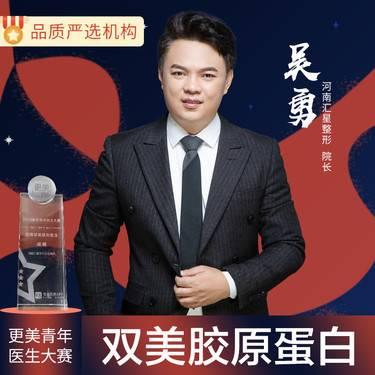 https://heras.igengmei.com/service/2019/12/02/c63f38d12c-half
