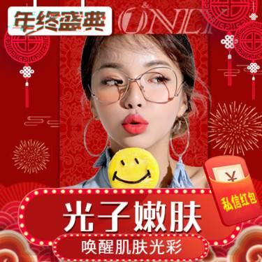 https://heras.igengmei.com/service/2019/12/02/c7aa8386cd-half