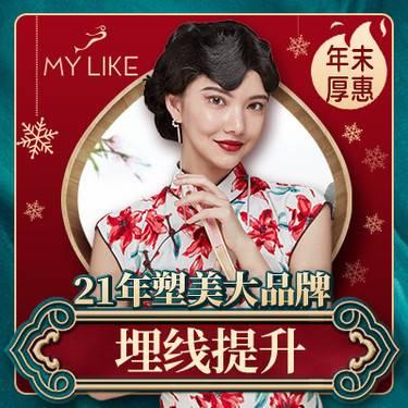 【上海@上海美莱医疗美容门诊部】线雕