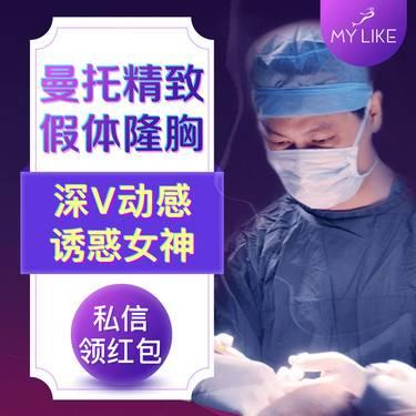 https://heras.igengmei.com/service/2019/12/02/ded1c5f8ed-half