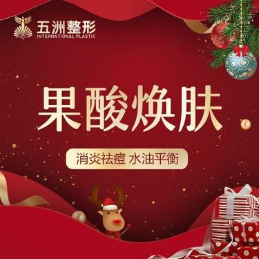 https://heras.igengmei.com/service/2019/12/02/fa5c5aa187-half