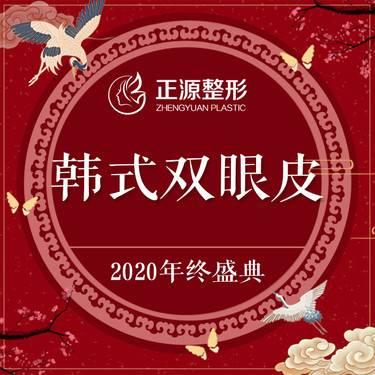 https://heras.igengmei.com/service/2019/12/03/02c6d305bc-half