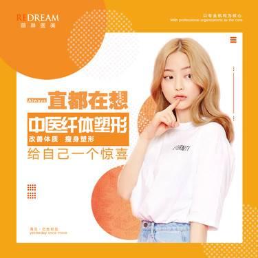 https://heras.igengmei.com/service/2019/12/03/035b685a9a-half