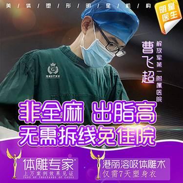 https://heras.igengmei.com/service/2019/12/03/097fceddc9-half