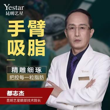 https://heras.igengmei.com/service/2019/12/03/0e5e59b531-half