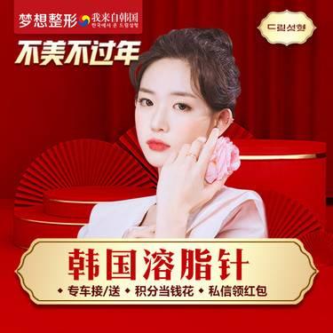 https://heras.igengmei.com/service/2019/12/03/1fadb969d5-half
