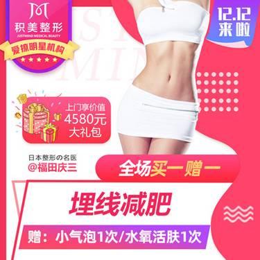 https://heras.igengmei.com/service/2019/12/03/2ca42c219e-half