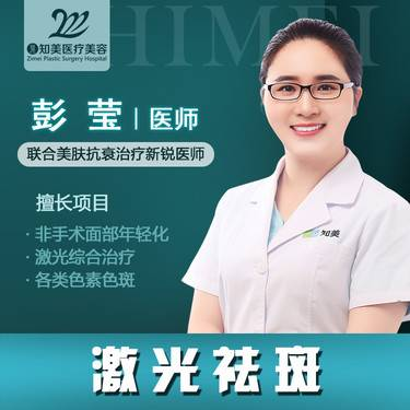 https://heras.igengmei.com/service/2019/12/03/317fd86b6b-half