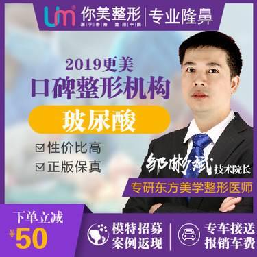 https://heras.igengmei.com/service/2019/12/03/38b7a6f098-half