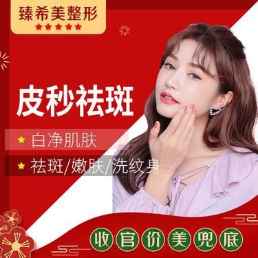 https://heras.igengmei.com/service/2019/12/03/404381f8e9-half