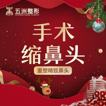 https://heras.igengmei.com/service/2019/12/03/50ae3c29b2-half