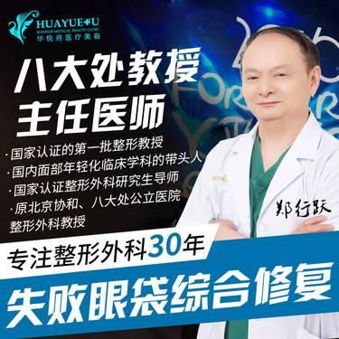 https://heras.igengmei.com/service/2019/12/03/518c925500-half