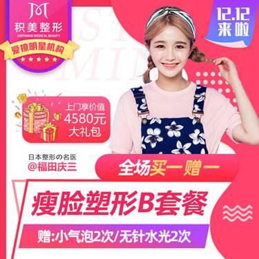 https://heras.igengmei.com/service/2019/12/03/528f4d2c77-half