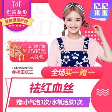 https://heras.igengmei.com/service/2019/12/03/5e154a3a38-half