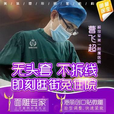 https://heras.igengmei.com/service/2019/12/03/5f81b47f46-half